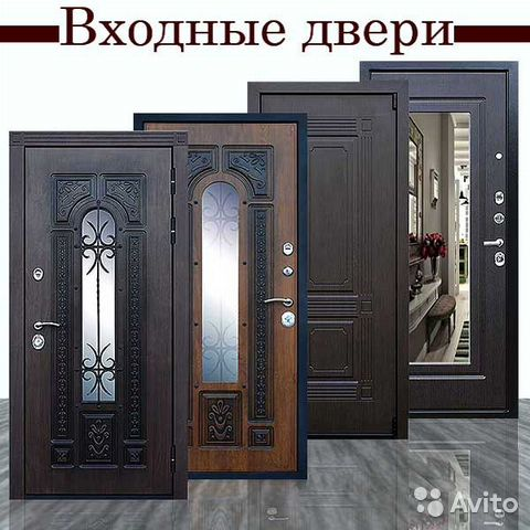 двери металические входные от производителя