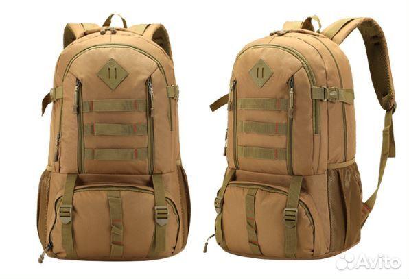 Тактический рюкзаки красноярск рюкзак lego ultimate school bag купить