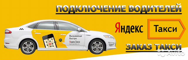 Заказать недорогое такси онлайн в Москве  Такси заказать