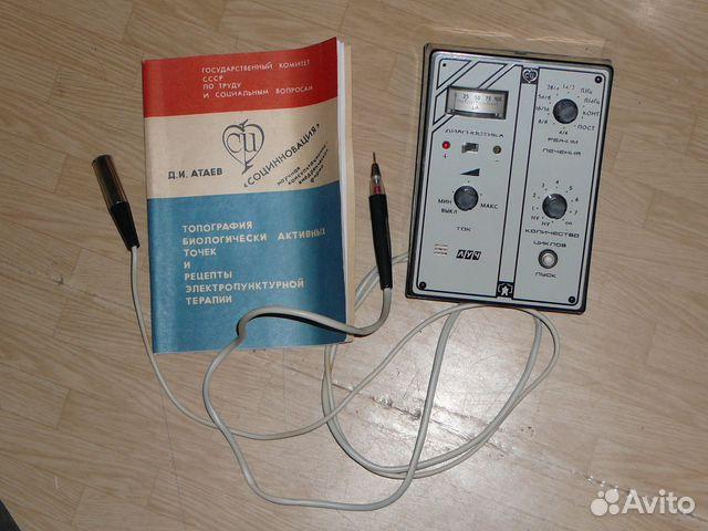 Apparat Dlya Elektrorefleksoterapii Luch 1
