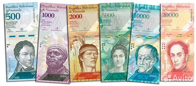 Банкноты, Венесуэла 2010-2016 года, боливары Unc 89231639878 купить 1
