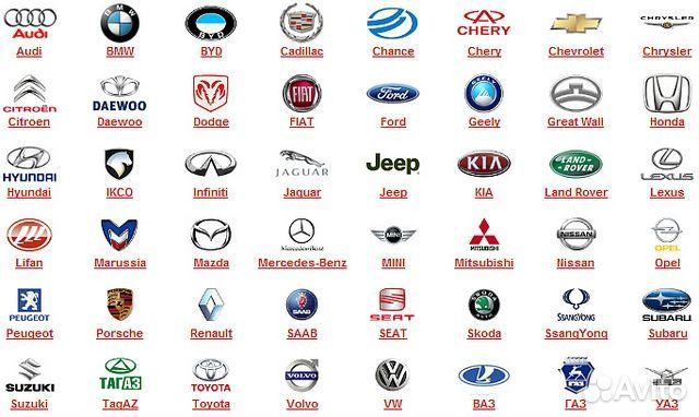 значки марок автомобилей с названием фото