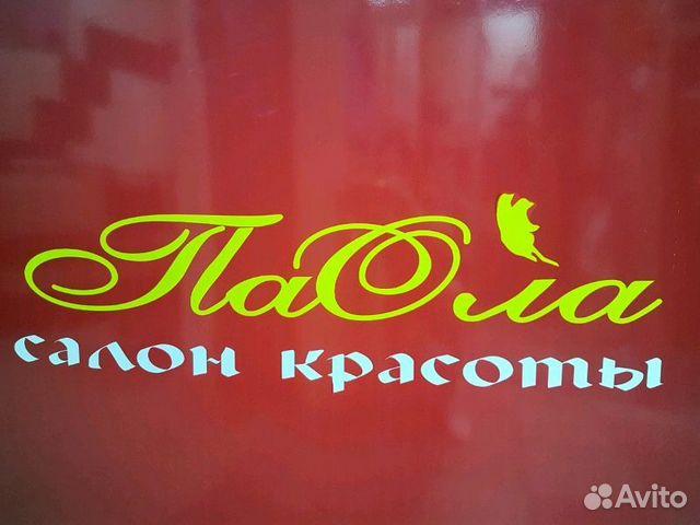 Сайт помогатель ру вакансия няня воспитатель москва
