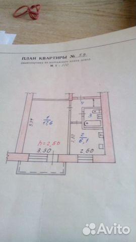 Продается однокомнатная квартира за 700 000 рублей. Ладыженского 15.
