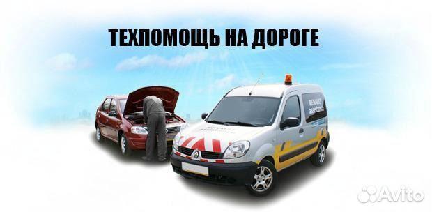 Авто електрик в химках 24 часа