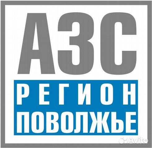 Шнейдер электрик россия вакансии