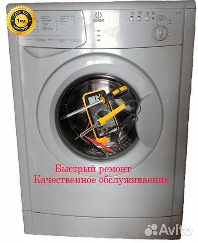 калькулятор вьетнамский ремонт стиральных машин в хабаровске отзывы и цены информация автомобилях