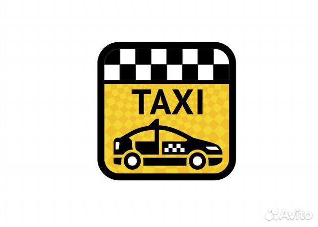 термобелье вакансия на такси в москве детское