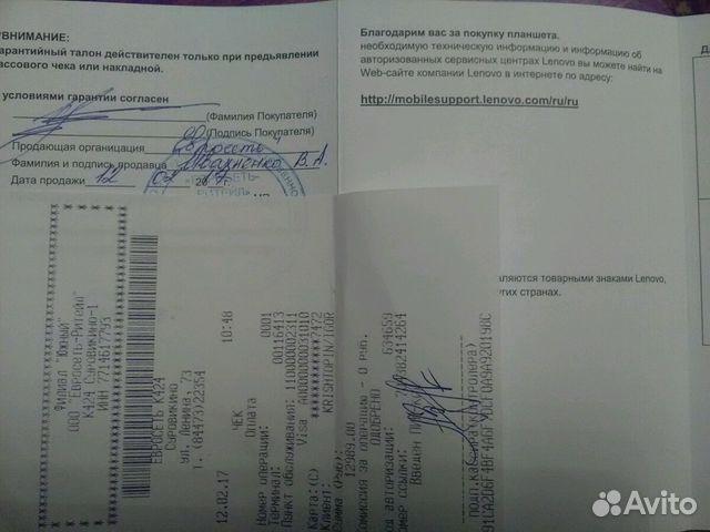 объявления в обливской ростовской области