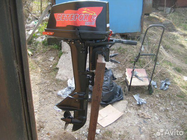 продажа лодочного мотора ветерок в томской области