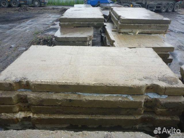 Дорожные плиты ставропольский край производство жби плит пермь