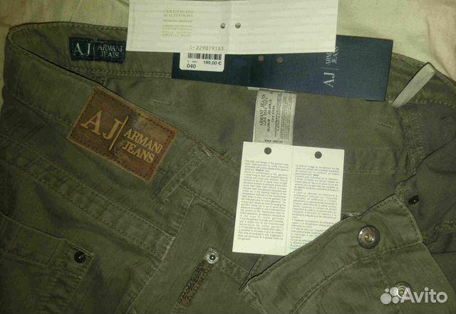 джинсы армани на авито
