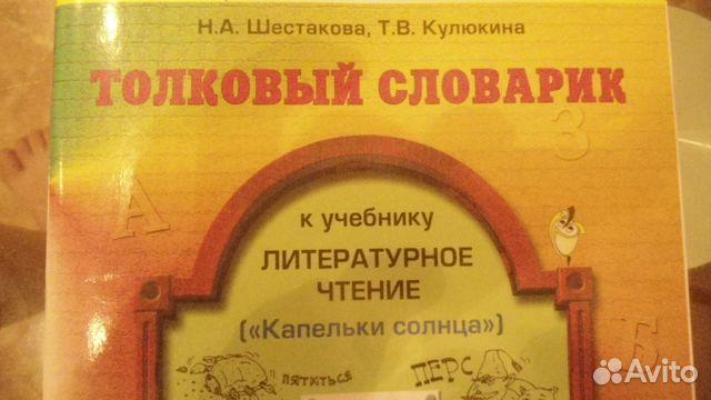 Дать объявление учебников частные объявления дубне московской области