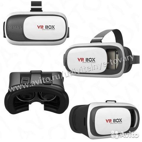 Купить виртуальные очки на avito в новокузнецк стедикам цена