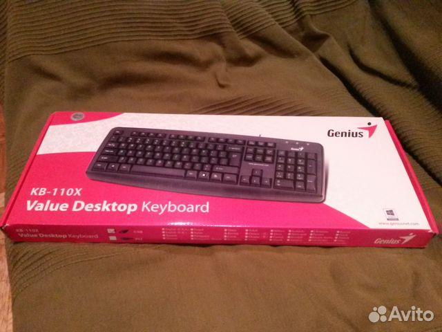 Optical mouse of Genius + Genius KB-110x keyboard