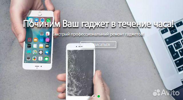 ремонт телефонов айфон ижевск