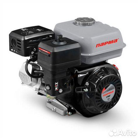 Двигатель Парма 170F,7л.с.,диаметр вала 20 мм(новы