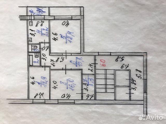 Продается трехкомнатная квартира за 2 500 000 рублей. ул Машиностроителей, 1.