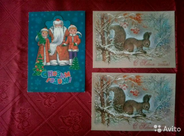 Открытка, продам открытки ссср 1976
