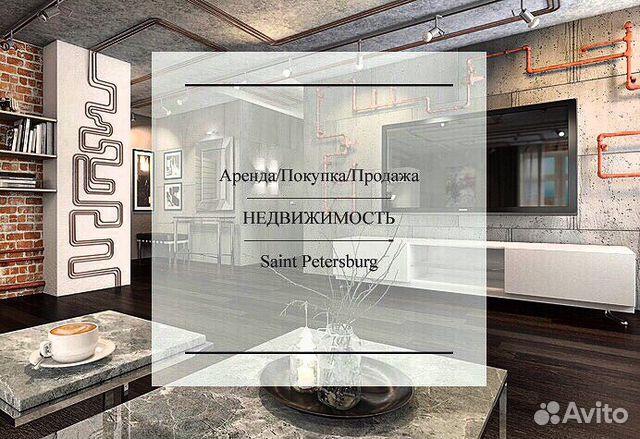 9ced905d424e1 Услуги - Помогу сдать/снять вашу квартиру в Санкт-Петербурге ...