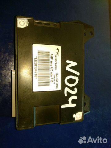 Nissan primera P12 блок климат-контроля 89208052738 купить 1