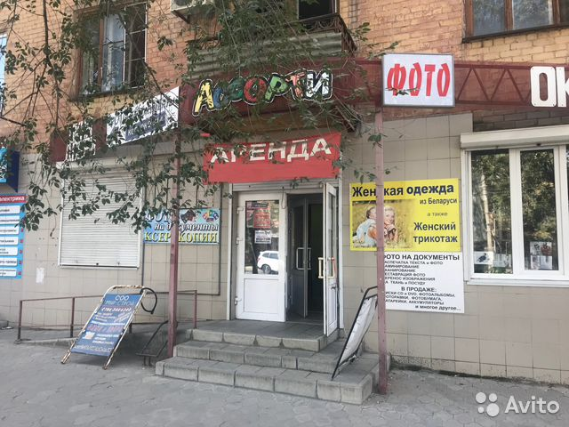 Коммерческая недвижимость в волгограде твоя территория снять в аренду офис Дербеневская улица