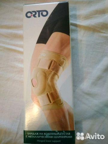 Ортез на коленный сустав nkn 139 узи тазобедренных суставов у грудничков минск