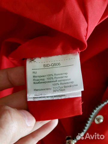 Куртка пуховая зимняя 89086408647 купить 7