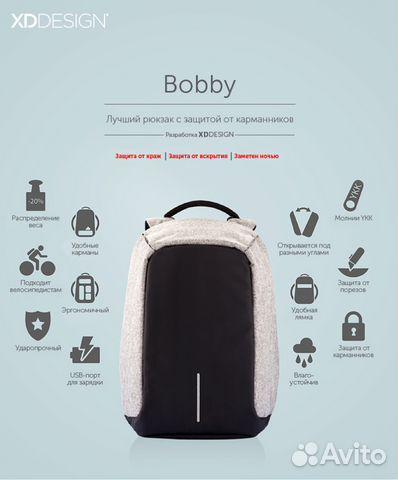 a4c3f88e76f8 Новый рюкзак Bobby, порт USB для зарядки телефона купить в Москве на ...