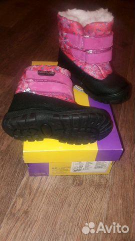 Новые Ботинки (сапоги) Скороход 89132721450 купить 3