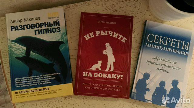 АНВАР БАКИРОВ РАЗГОВОРНЫЙ ГИПНОЗ СКАЧАТЬ БЕСПЛАТНО