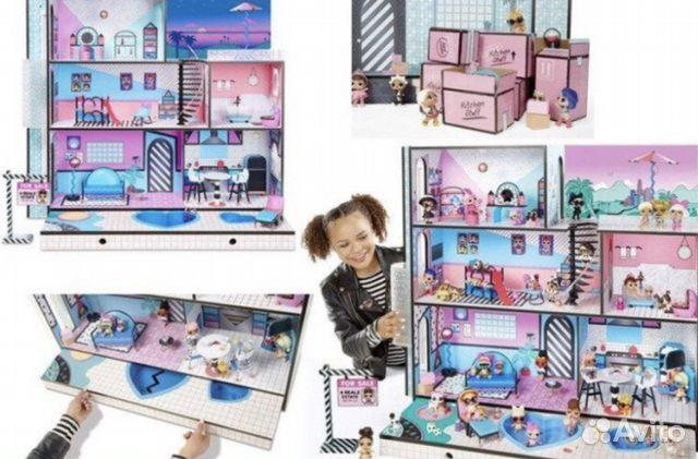 Bolshoj Dom Lol Lol Surprise Doll House Festima Ru Monitoring