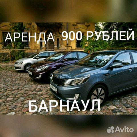 Аренда автомобиля под такси в барнауле аренда автомобилей всему миру
