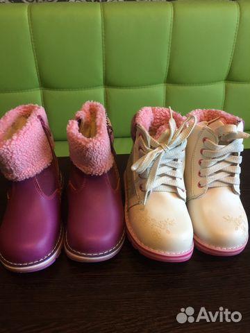 7f4fe425d Детская обувь купить в Оренбургской области на Avito — Объявления на ...