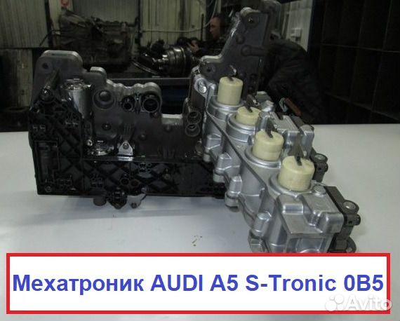 Замена мехатроника акпп ауди а8 Замена масла в двигателе дэу
