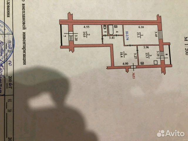 Продается двухкомнатная квартира за 7 500 000 рублей. г Салехард, ул Республики, д 60.