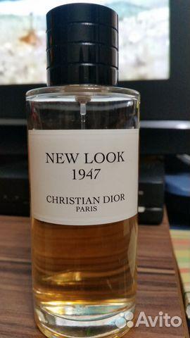 Dior New Look 1947 купить в москве на Avito объявления на сайте авито