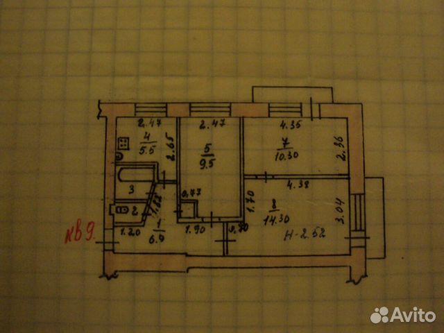 Продается трехкомнатная квартира за 1 600 000 рублей. Волгоградская область, Михайловка, улица Обороны, 46.