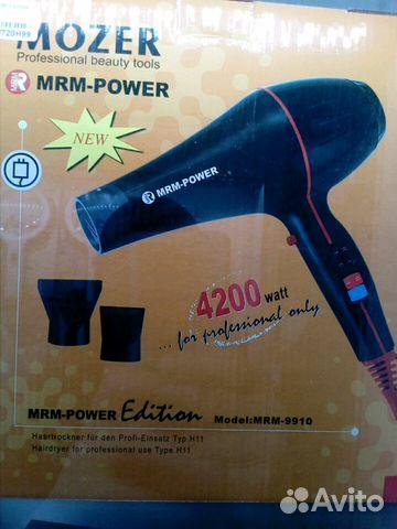 Фен mozer mrm9910 4200w профессиональный  ce3325e25db2b