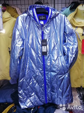 0cfd5733a11 Куртка на весну купить в Москве на Avito — Объявления на сайте Авито