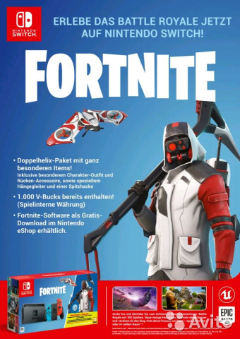 fortnite helix nintendo bundle - fortnite battle royale nintendo switch price