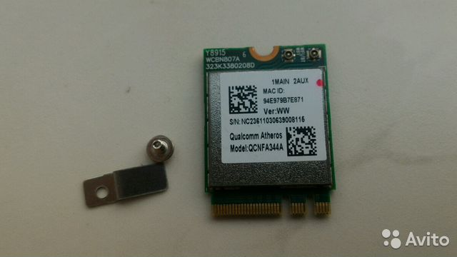 Qualcomm Atheros WiFi AC