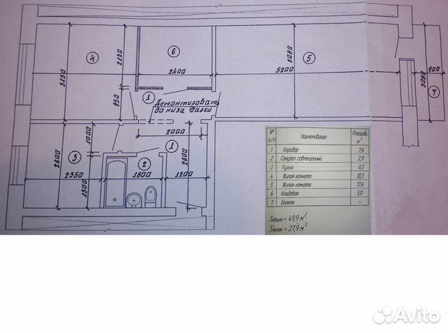 Продается двухкомнатная квартира за 1 150 000 рублей. Саратовская обл, г Балаково, ул Шевченко, д 28.