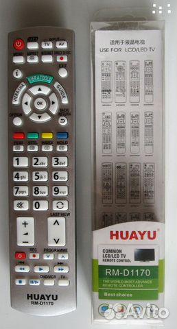 Пульт panasonic huayu RM-D1170