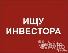 Кредит под залог авто в ульяновске