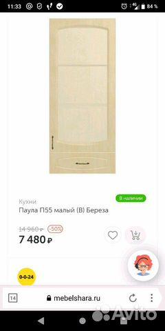 89103095502 kaufen 5