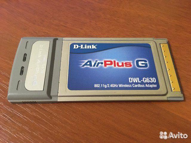 DRIVER UPDATE: DLINK G630