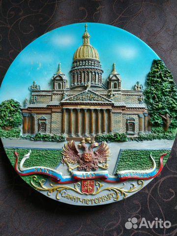 Сувенир Виды Санкт-Петербург 89216326334 купить 1