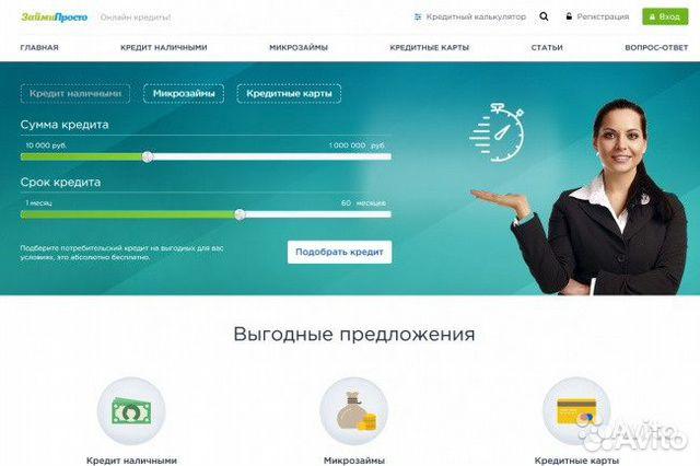 тинькофф запрос кредитной истории