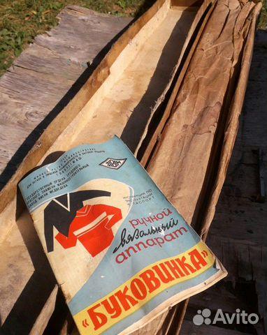 Вязальный аппарат Буковинка 5/83 1974г. г.Орел  89649200457 купить 1